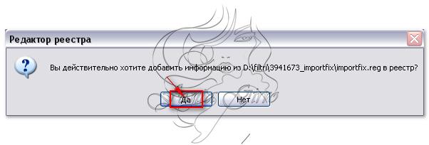 ��������� �����2 (602x204, 28Kb)