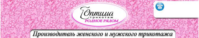 logo (700x136, 164Kb)