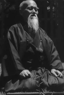 Morihei Ueshiba (222x329, 8Kb)
