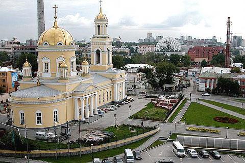Екатеринбург (480x320, 65Kb)