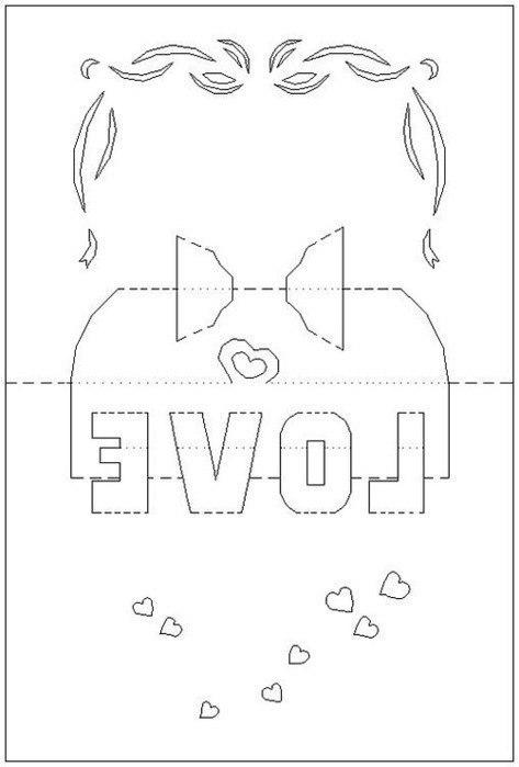 Объемные открытка из бумаги своими руками схемы шаблоны