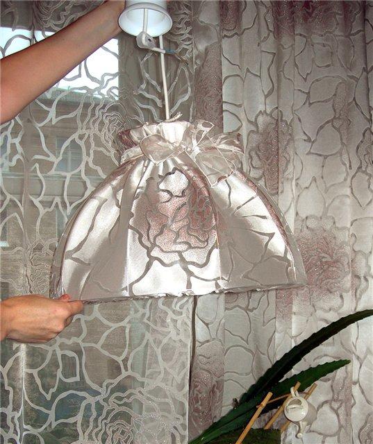 Как сделать абажур для люстры своими руками из ткани