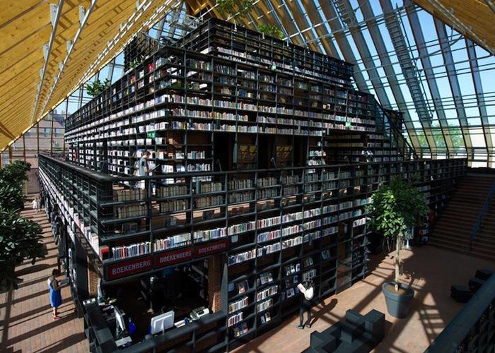 современная библиотека Book Mountain (700x500, 175Kb)