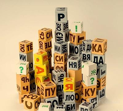 kubiki (400x360, 29Kb)