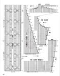 Превью 102 (554x700, 261Kb)