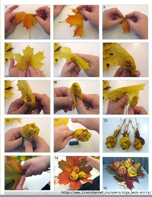 Картинки осень листья домики любовь