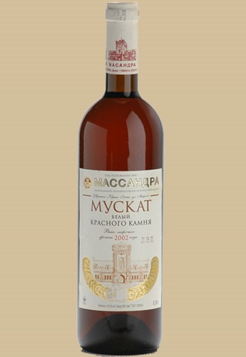 Вино В Калининграде Купить Лучше