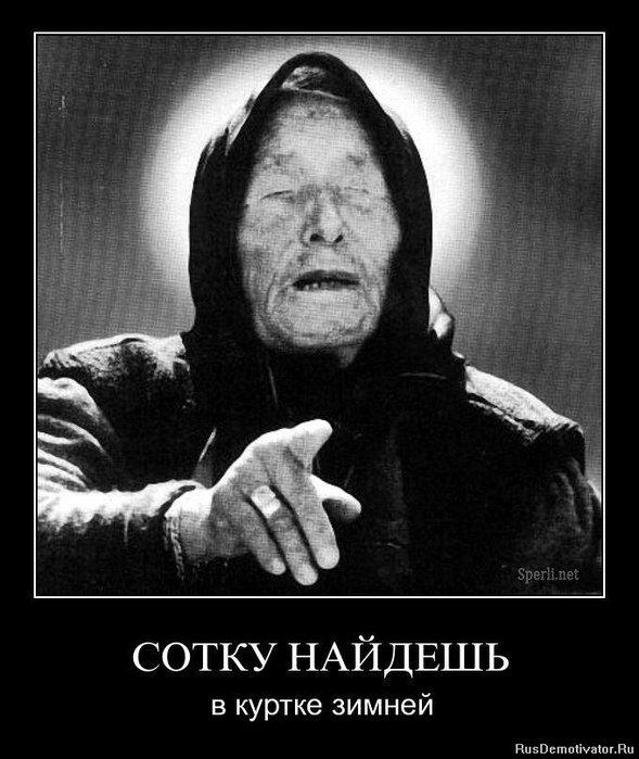 злобные аватарки:
