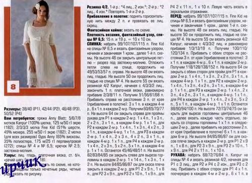 платье2jpg (500x364, 93Kb)