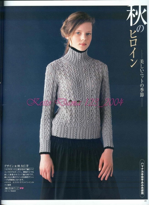 Keito Dama 123_2004 041-3 (509x700, 256Kb)