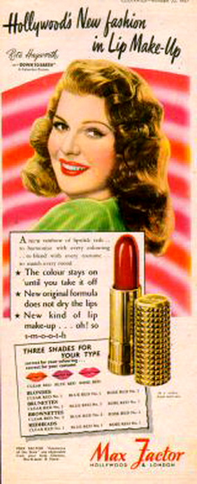 max-factor-hollywood-lipstick-001 (282x692, 94Kb)
