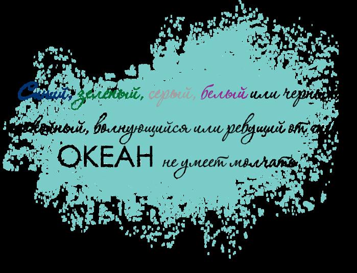 0_70dd2_c506aa66_XL (700x534, 307Kb)