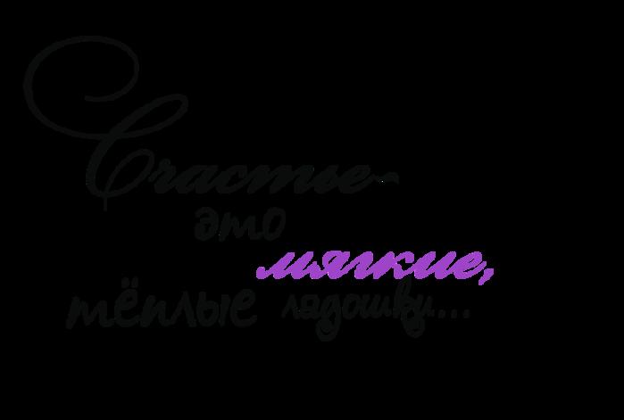 0_70dea_9d8b3719_XL (700x471, 53Kb)