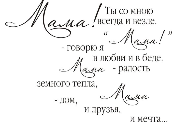 92044358_large_mama4 (700x495, 120Kb)