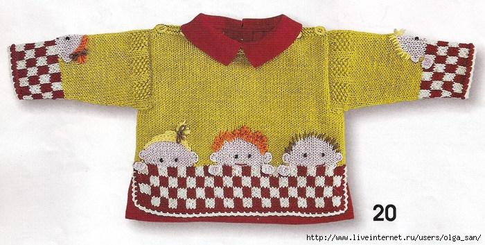 快乐套头衫(规格3个月至2岁) - maomao - 我随心动