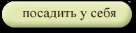 0_79c18_40f870c4_orig (195x48, 4Kb)