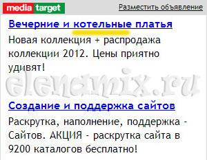 Рекламная ошибка/4348076_1oshibka (300x233, 54Kb)