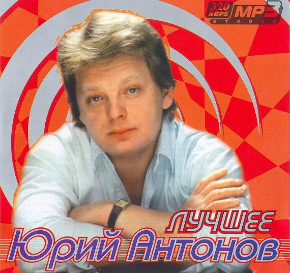 antonov (570x537, 57Kb)