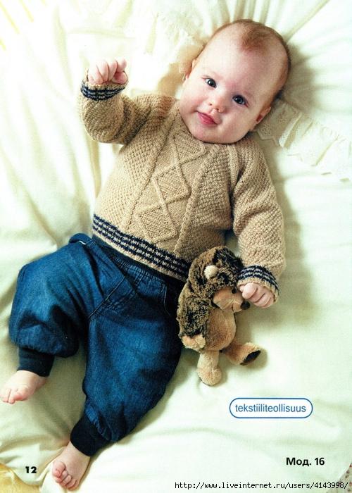 Вязаный свитер для малыша 8