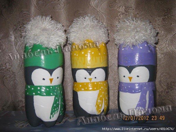Пингвин из пластиковых бутылок своими руками пошагово