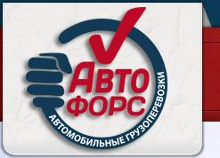 logo (247x178, 40Kb)