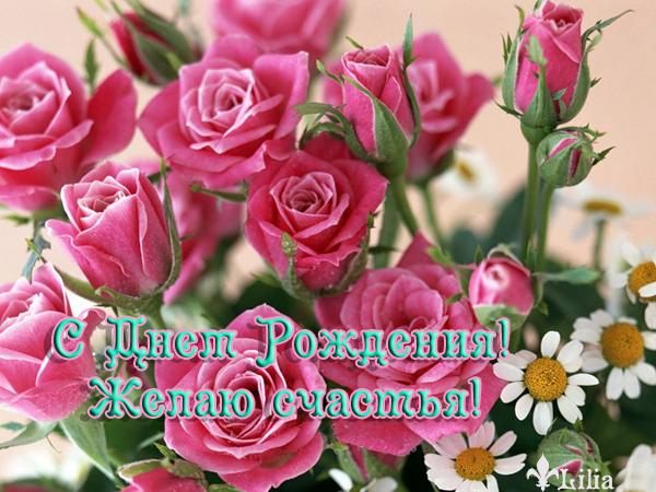 Плейкаст с днём рождения наташенька красивые поздравления фото 359