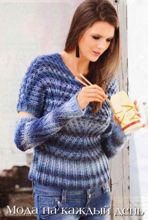 Пуловер и нарукавники из