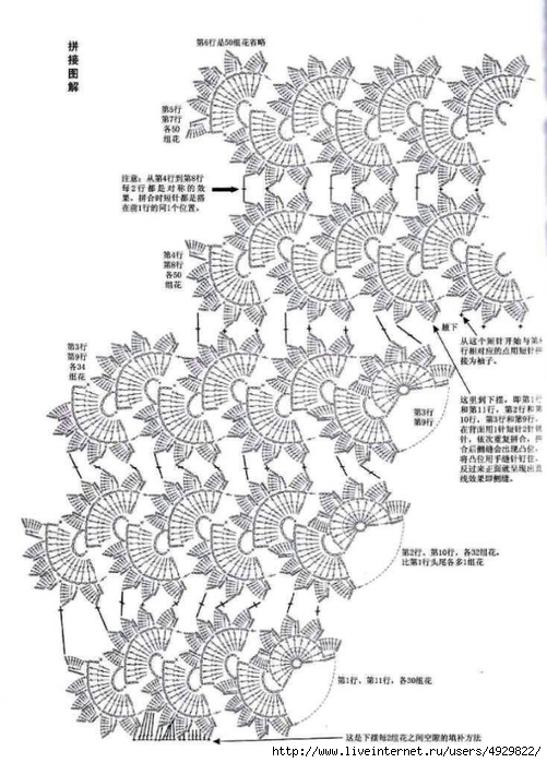 001d (501x700, 232Kb)