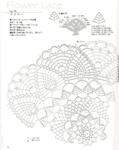 Превью salfetki_ananas (25) (556x700, 246Kb)