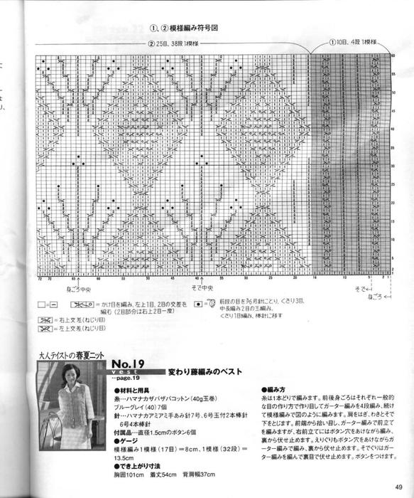 70d429c661ef (583x700, 238Kb)