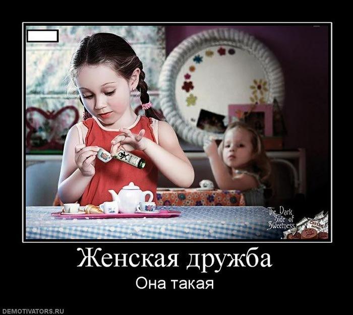 59742_zhenskaya-druzhba (700x625, 59Kb)
