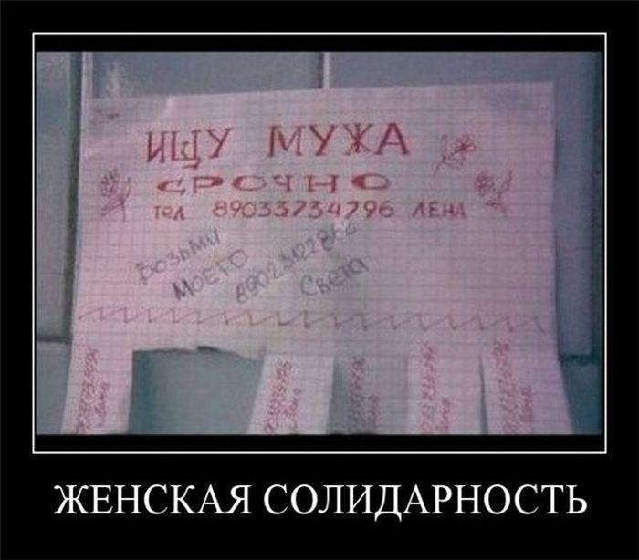 82722351_demotivatory_32 (700x614, 48Kb)