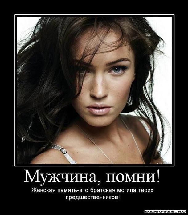 1268583244_1muzhchina-pomni (610x700, 58Kb)