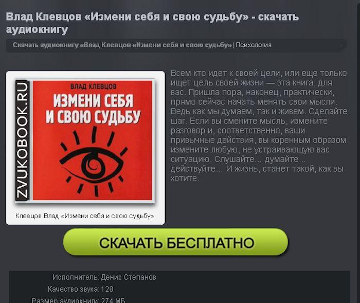 Безымянный (700x589, 77Kb)