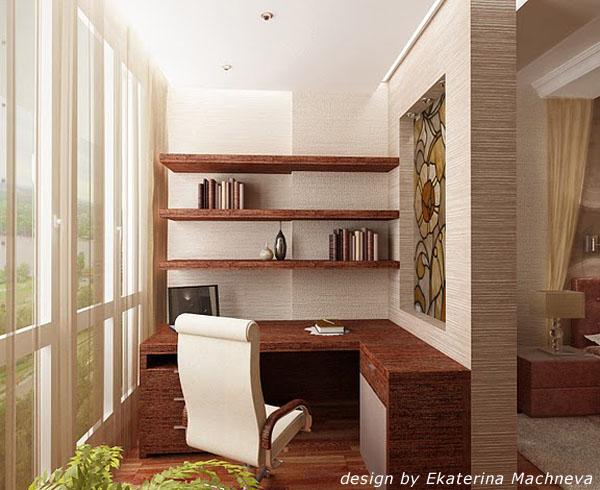 balkon (59) (600x490, 74Kb)