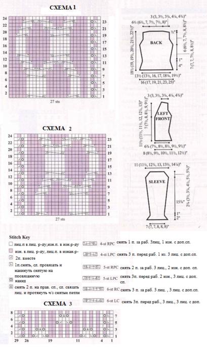 схемы (409x700, 396Kb)