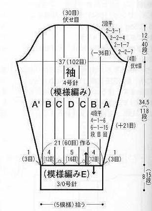 c7589c3d28dc224493 (308x428, 29Kb)