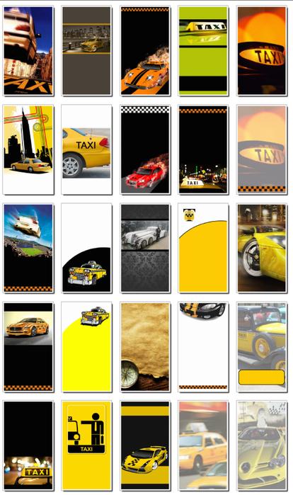 такси2 (414x700, 264Kb)