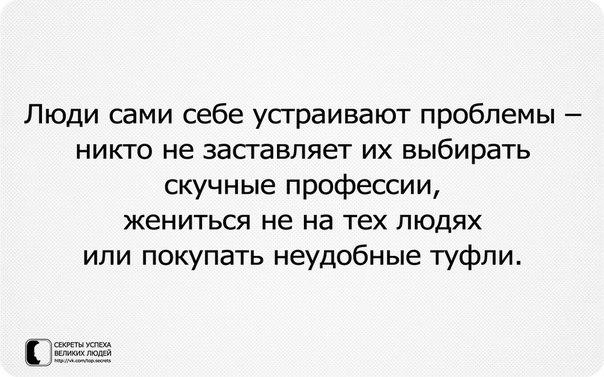 v_uH_JmTuvw (604x377, 48Kb)