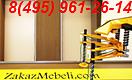 6244790ca5b487a04fa497e0cfc1d481 (132x80, 26Kb)