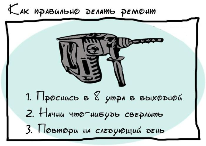 1348102585_soveti_17 (700x496, 43Kb)