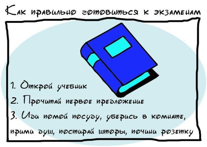 1348102594_soveti_11 (700x496, 47Kb)