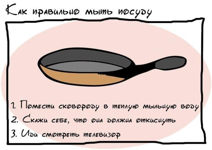 1348102639_soveti_04 (700x496, 38Kb)