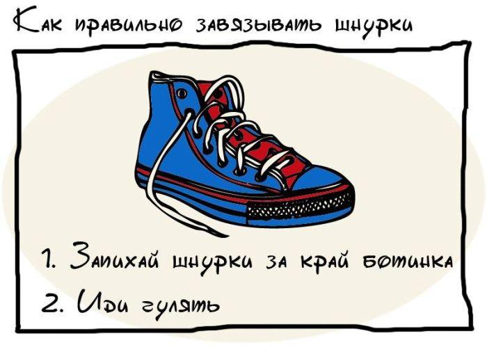 1348102643_soveti_13 (700x496, 46Kb)