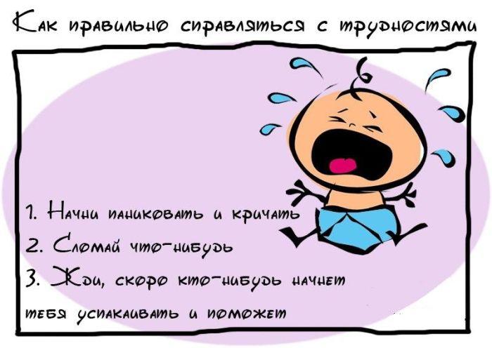 1348102660_soveti_15 (700x496, 46Kb)