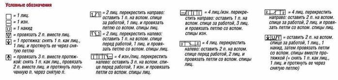 1342702144_1_9_2 (500x118, 39Kb)