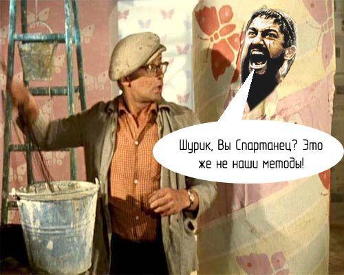 kino_22 (500x400, 40Kb)