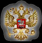 Превью Российская символика (6) (332x336, 182Kb)