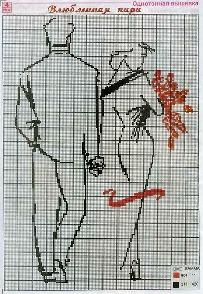 Монохромные вышивки танцующие пары