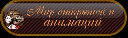 qwp (259x78, 22Kb)